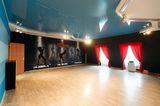 Школа Amante Dance, фото №1