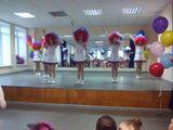 Школа Арива, фото №2