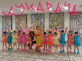 Школа Арива, фото №3
