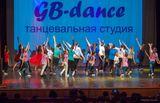 Школа GB-DANCE, фото №3